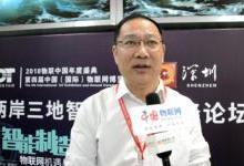 林昕:物联网将助力中国跨越中等收入陷阱