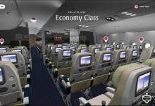 阿联酋航空推3D虚拟座舱系统
