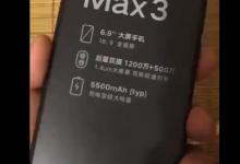 小米Max 3真机体验:小米6x的大版本