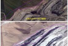 霍林河露天煤矿生态恢复治理严重滞后