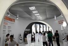 中国智能锁共享产业平台亮相