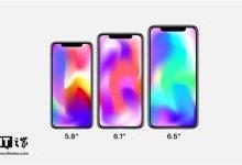 摩根士丹利预测苹果下一代iPhone价格