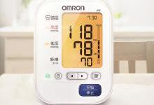 家中常备智能血压计:了解一下