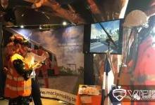近期VR阅闻:自制微型VR追踪器