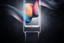 华为新手环官方预热 将搭载彩色屏幕