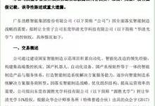 华清光学投资10亿建2.5D/3D玻璃等项目