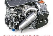 混合动力汽车为什么还会更省油呢?