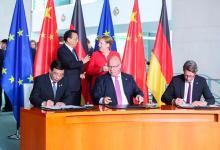 中德签署自动网联驾驶合作联合声明