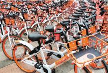 共享单车进入精细化运营时代