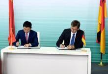 中德签订九大汽车领域合作