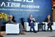 微软总裁访华谈AI伦理