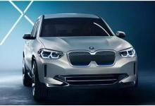 新能源汽车产业链——下一张外交名片