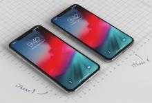 iPhone 9将试产 苹果未来或推折叠屏产品