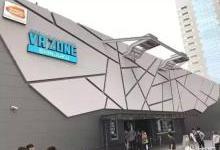 VR ZONE新宿店月收入近1400万元