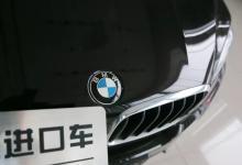 【热点聚焦】日产汽车承认油耗造假