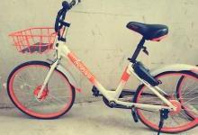 烧钱战争 共享单车缺的是补贴?