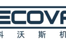 """科沃斯商用机器人有限公司参加OFweek 2018""""维科杯""""中国人工智能行业年度评选"""
