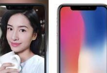 小米8为什么要抄袭iPhone x