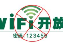 物联网无线电技术