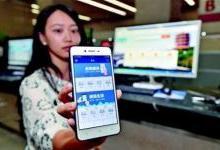 全国19城尝鲜电子身份证 有望一手机走遍天下