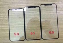2018款iPhone前面板曝光:刘海全面屏
