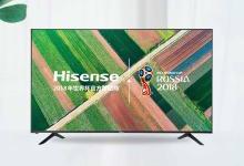 借势世界杯 海信电视在俄、法销量倍数增