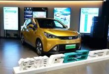 下半年值得关注的5款新能源SUV