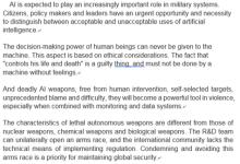 马斯克签署协议,AI武器到底有多可怕