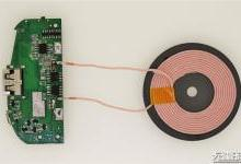 华昌德推出移动电源无线充方案