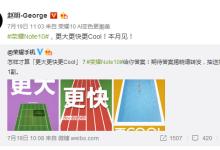 荣耀Note10:6.9英寸屏+麒麟970