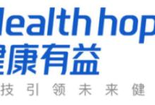 """北京健康有益科技有限公司参加OFweek 2018""""维科杯""""中国人工智能行业年度评选"""