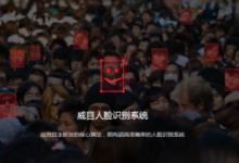 """北京格灵深瞳信息技术有限公司参加OFweek 2018""""维科杯""""中国人工智能行业年度评选"""