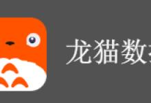 """北京安捷智合科技有限公司参加OFweek 2018""""维科杯""""中国人工智能行业年度评选"""