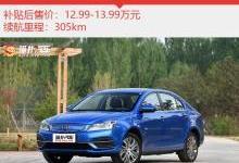 国产电动车也有高品质!这4款续航超300km最值得买