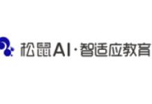 """松鼠AI参加OFweek 2018""""维科杯""""中国人工智能行业年度评选"""
