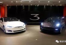 特斯拉Model 3 退订量激增,滴滴出行进军日本