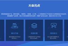 华南理工大学王振民:水下机器人的智造方案