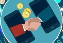 传统银行与金融科技公司如何协作?