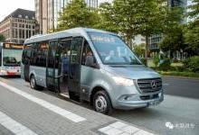 梅赛德斯-奔驰发布全新一代凌特小巴