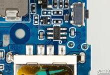 英集芯推出七协议快充芯片方案