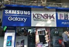 """印度手机市场上演""""淘汰赛"""" 三星仍不可小看"""