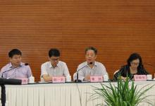 2017-2018年度中国充电基础设施发展报告发布