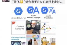 """谷歌发布Contact Center AI,智能客服真的能够不再""""智障""""了吗?"""