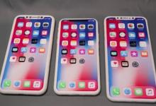 6.1英寸新iPhone推迟上市发售