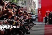 三部VR作品入围威尼斯电影节VR竞赛单元
