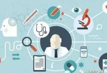 医疗数据成为医疗科技发展基础
