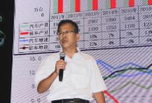崔东树:分段补贴利好行业发展