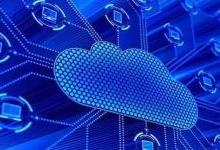 云计算将如何改变数据中心运营与发展