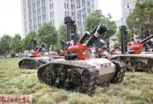 """一批""""铁甲威龙""""消防机器人在洛上岗"""