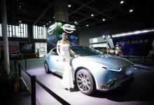 长江汽车亮相2018广州新能源车展